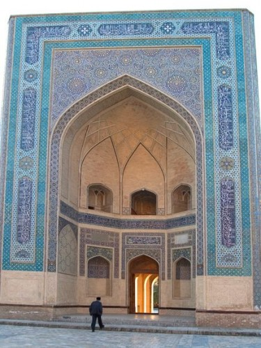 kalon-mosque-entrance_12285_600x450.jpg